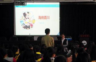 广东海大集团来会计学院举行招聘宣讲会