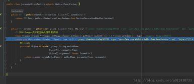 java架构之dubbo源码分析 之 服务本地暴露