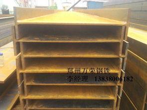 ...是供应郑州焊接H型钢的详细介绍,包括供应郑州焊接H型钢的厂家、...