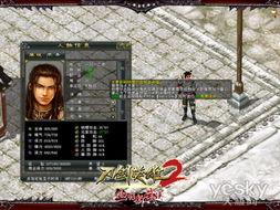 仗刀而行-同时《刀剑英雄2》为玩家提供了丰富的装备系统,配合你突出职业特...