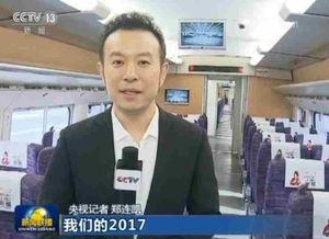 中国高铁四横收官 四纵四横高铁网分别指那些 四横是什么意思