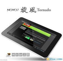 出售 全新 艾诺novo7旋风 ARM Cortex A9