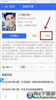 QQ浏览器怎么下载不了视频了 手机QQ浏览器怎么下载视频图文教程
