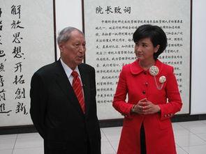 ...成思危先生接受凤凰卫视吴小莉专访