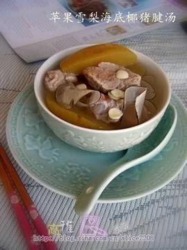 ...猪腱汤的做法,怎么做,如何做好吃,图解详细步骤 美味粥汤