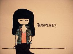 ...那份幸福 淡淡感伤的女生网名