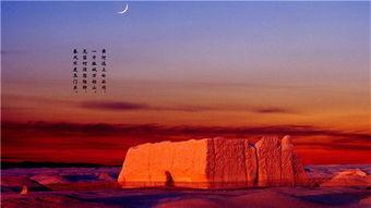 风光,以及虚无缥缈的海市蜃楼;形态逼真的天然睡佛以及戈壁中的沙...