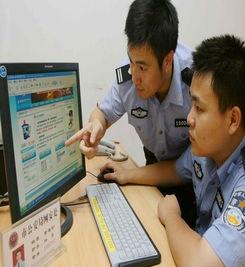 ...,福州市公安局网络警察正在处理网友的网上报警.( ) -福建虚拟...