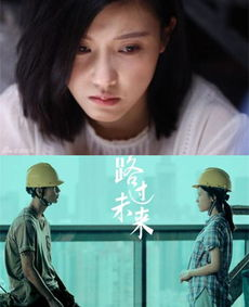 》里   敢爱   由青年导演李睿珺执导,当红花旦   杨子   珊   和新生代演...