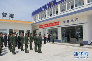 黄色网站名字官方-资料图:黄避岙警务站揭牌仪式