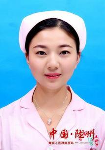 ...2018年最美护士事迹 曹家湾中心卫生院张锐锐