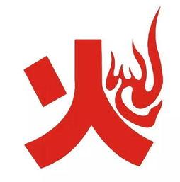 北京工商行政管理局招聘 77人 公告