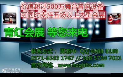 杭州LED大屏出租