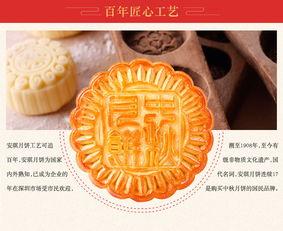 【安琪双黄白莲蓉月饼】-黄页88网