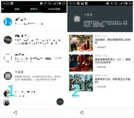 众平台(微信号www15yancom)2.0中,我们在菜单中增加了