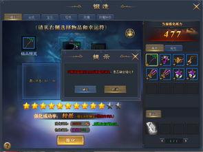冲锋陷阵,争做霸主,一世豪情征... 1k2k网页游戏是强势崛起的新型页...