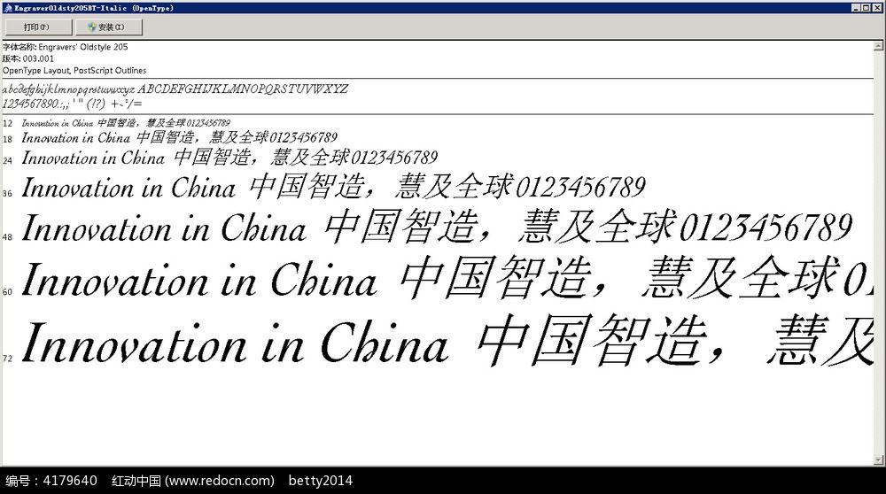 ... Italic好看的英文字体otf素材免费下载 编号4179640 红动网