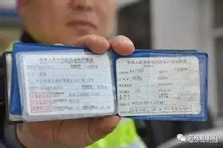 ...国驾驶证,回国能否用 哪些证可回国直接换证用