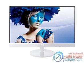 ...2269VW/WW显示屏-窄边框灵动炫白显示器 AOC I2269热卖