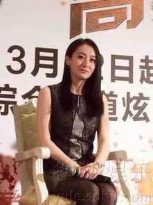 狂探女主角-董维嘉奇道加盟 侠探高飞 出席上海首播会6366869