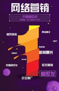 杭州广告投放找哪家公司好
