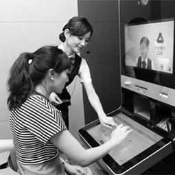 文/李雨婷-弄潮 互联网 从广发银行看网络时代的银行蝶变