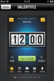 不仅是闹钟 Alarm Clock Wake App