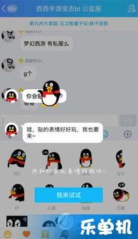 手机QQ聊天窗口怎么置顶_qq如何置顶联系人