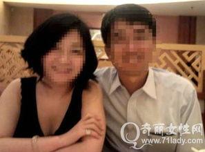 来凤官员不雅照曝光 自拍不雅照发给网友被免职