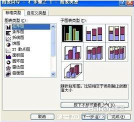 Excel2003官方下载 Excel2003 v1.0 破解版