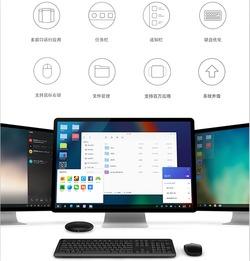 技德科技发布Remix家族新品 未来将适配x86
