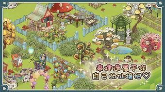 新爱丽丝的梦幻茶会下载 新爱丽丝的梦幻茶会ios下载 v1.7苹果版