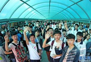 2017年高考首场科目考试结束