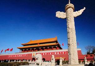 北京游记作文范文600字