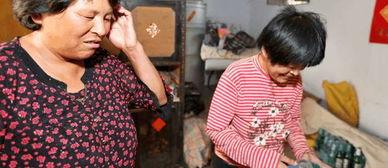 智障女嫁70岁老头, 生孩子是智障, 在家 圈养 无奈又怀了
