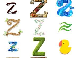 英文字母Z免抠png素材1图片下载png素材 效果素材