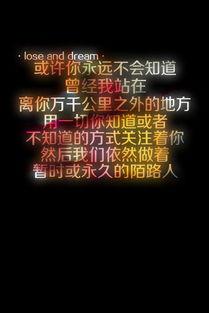 纯黑背景文字QQ皮肤图片2014最新 不喜欢我就别给我希望 QQ领地网 ...