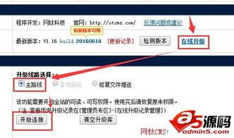 ms.com/news/list_53.html   【更