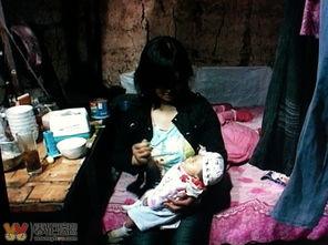 ...星村,十几年的寡妇生下了女婴,竟然不知孩子父亲是谁 图 视频