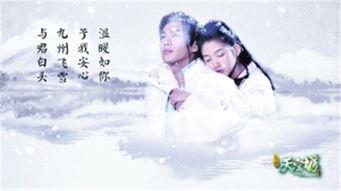 中玄志-《九州天空城》剧照   《青云志》由李易峰担任主演   《最好的我们》...