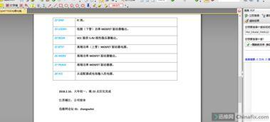 BQ24770 773 特殊充电芯片脚位人工汉化 迅维网维修论坛