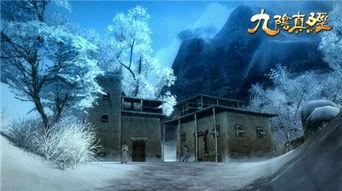 九绝大陆-如此雪景衬托下的凌霄城,只是远远望去,便已令人心生敬畏!   诗中...