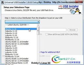 http://www.pendrivelinux.com/downloads/Universal-USB- Install