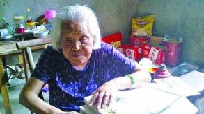 百岁老太写20万字自传体小说 望年轻人珍惜生活