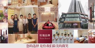 上海整形医院排名