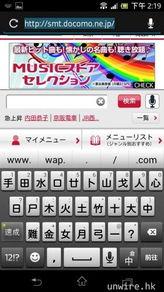 ... GX 内建了中文输入法键盘,而且键盘风格亦与港行 Sony 机款一样...