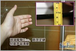 性好,厚度10mm,用手指敲打玻... 它通过3C质量认证,符合认证标...