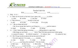 牛津译林版初中英语8A Unit4 Do it yourself 单元测试卷及答案 含听力...