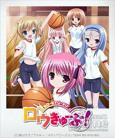 萝莉卖萌是每一季动画中不可或缺的菜色-日本夏季动画新番 夏目三回...
