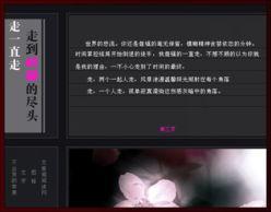 ...011最伤感的句子 经典语录爱情语句 QQ心情短语说说 伤感日志大全 ...